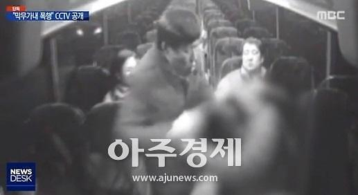 예천군의회, 가이드 폭행 박종철 의원 제명키로