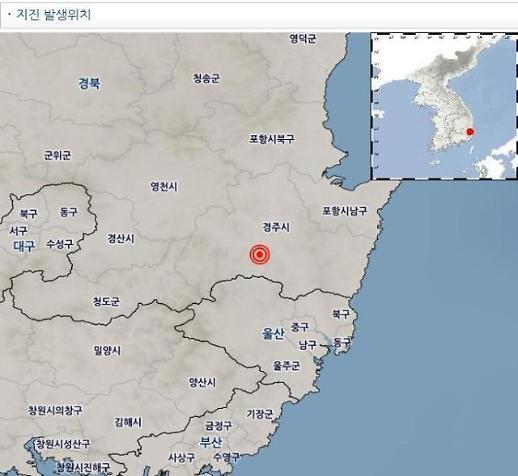 경북경주, 규모 2.5지진 발생... 올 들어 경북서 벌써 두번째