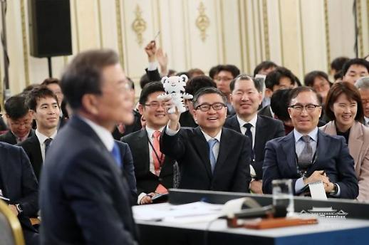 [포토] 대통령 신년기자회견, 작년엔 어떤 모습이었나?