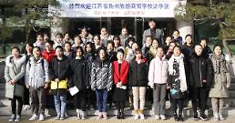 경인여대 중국 양주관광무역고 초청 교류로 유학생 유치 확대 추진