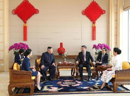 [중국포토] 김정은-시진핑의 8시간 밀착 4차 정상회담