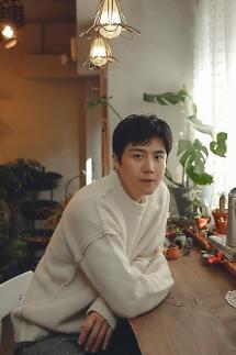김선호 으라차차 와이키키2 출연 확정…기회 주셔서 감사