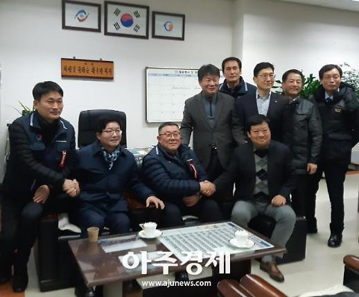 염태영 수원시장, 경진여객·삼경운수 노사협상 타결 중재