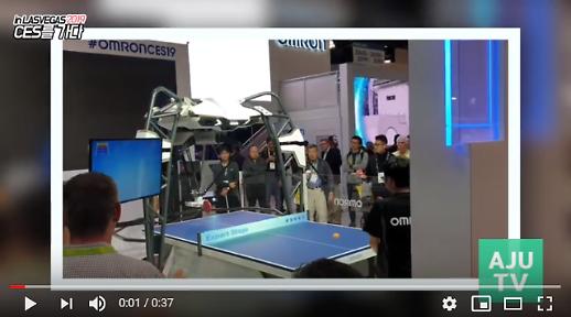[CES 영상] 빠른 공도 척척...로봇에게 탁구 배우세요