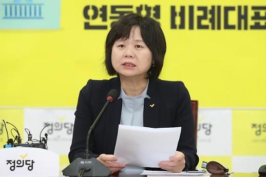 """정의당, 심석희 성폭행 의혹 조재범 """"체육계 폐쇄성이 만든 괴물"""""""
