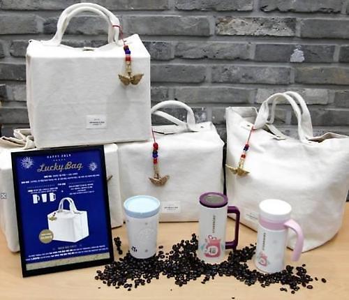 2019 스타벅스 럭키백 대란, 한정판 마케팅 리미티드 에디션으로 소유욕 자극