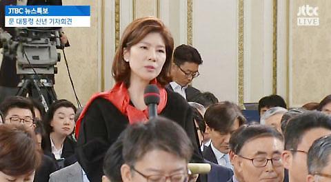 [포토] 경기방송 김예령 기자, 실검에 오른 이유는?