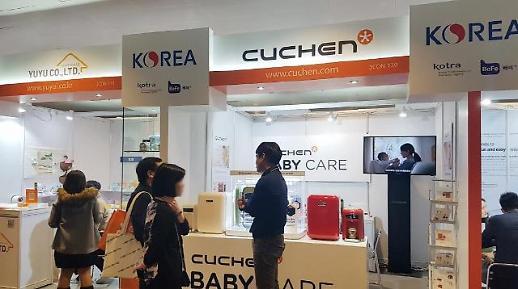 쿠첸, '2019 홍콩 유아용품박람회'서 쿠첸 베이비케어 선보여