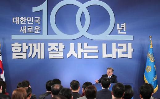 """바른미래 """"문재인 대통령 신년기자회견, 내로남불 그대로 드러내"""""""