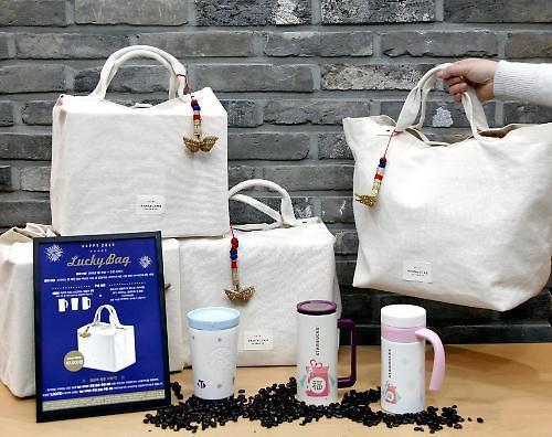 2019 스타벅스 럭키백, 재고상품 처리하며 하루만에 10억 매출 올렸다