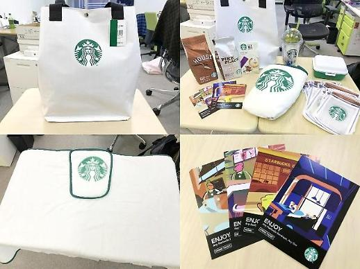 [포토] 일본 2019 스타벅스 럭키백 구성은?