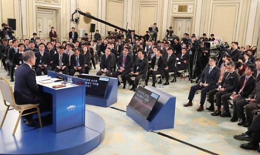 [신년기자회견] 문재인 대통령 기자회견 질의응답 전문