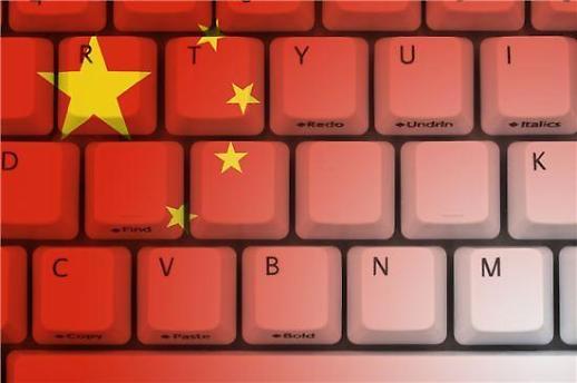 """중국, 또 인터넷 규제 강화…""""검열 사전검증 업체까지 나와"""""""
