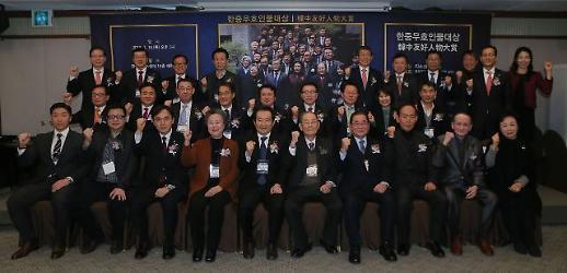 [한중우호인물대상]호국상 이소심 여사 임시정부 수립 이후 광복까지 중국 지지 컸다