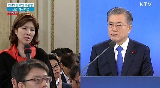 김예령 기자, 당돌했던 자신감 질문 해명...무례한 의도 없었어