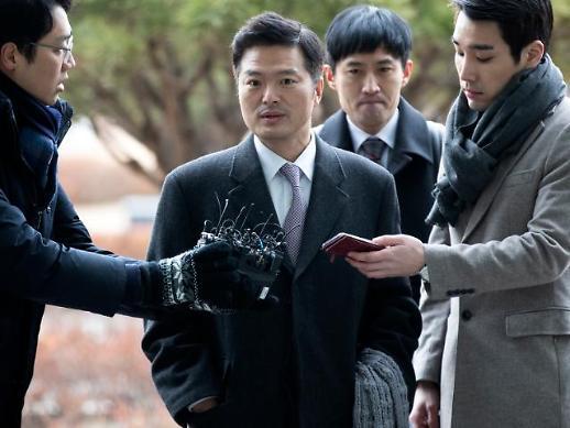 환경부 블랙리스트 김태우 수사관 검찰 공정수사 걱정된다