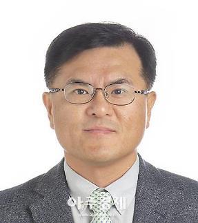 [인사] 기획재정부 국제경제관리관에 김회정 IMF 대리이사 내정