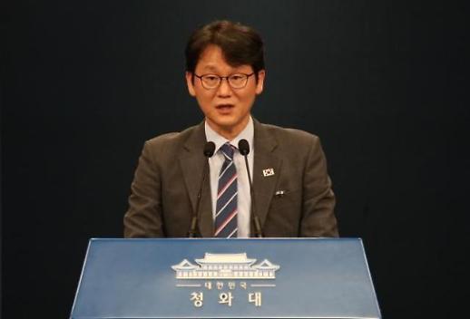 총선 출마하는 권혁기 춘추관장 文정부 첫 춘추관장이어서 영광