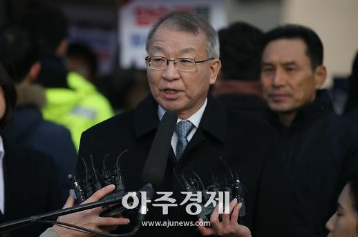 """양승태 기자회견 대법원서 한 이유는?…""""검찰 출석 전 들려보고 싶어"""""""