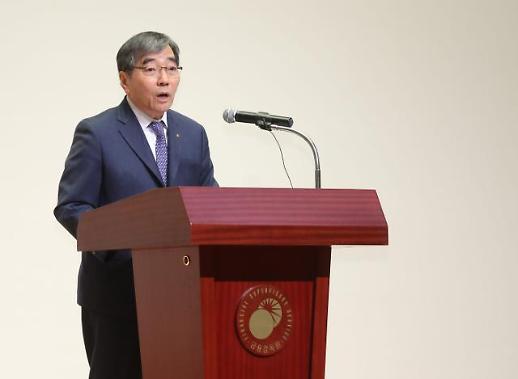 윤석헌 금감원장, 바젤은행감독위원회 최고위급 회의 참석
