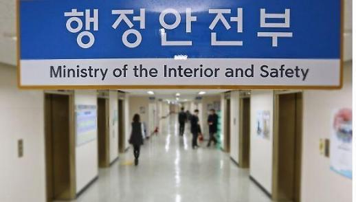 김부겸 행안부 장관 통영 욕지도 낚싯배 전복사고 인명구조에 최선 다해달라