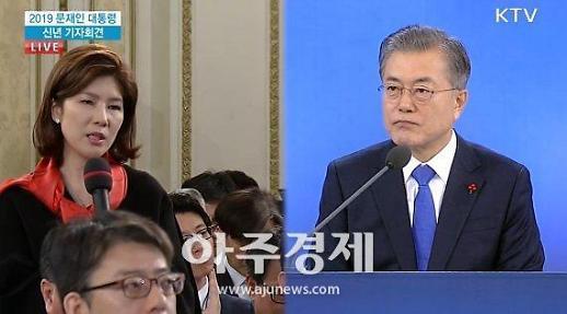 김예령 기자, 자신 있으면 설명해...대통령에 돌직구 발언 논란