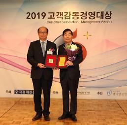 부영그룹 무주덕유산리조트, 9년 연속 고객감동경영대상 수상