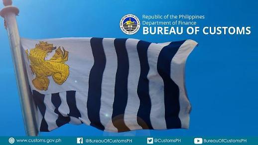 [NNA] 필리핀, 아세안 통관 일원화 시스템(ASW)에 연결... 올해말 완료 목표
