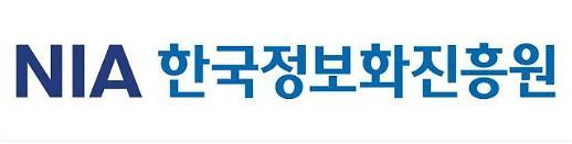 정보화진흥원 정규직 일괄전환 또 다른 특혜...이달 공개채용 기회 고려