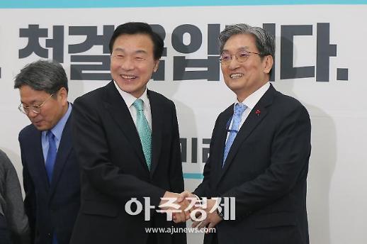 [포토] 손학규 대표 만난 노영민 대통령 비서실장