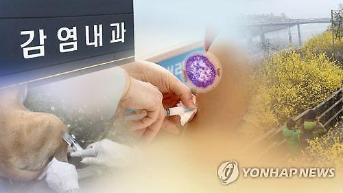 확대되는 홍역 유행…대구파티마병원 응급실 잠정 폐쇄