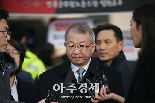 [포토] 곤혹스러운 사법농단 양승태 전 대법원장