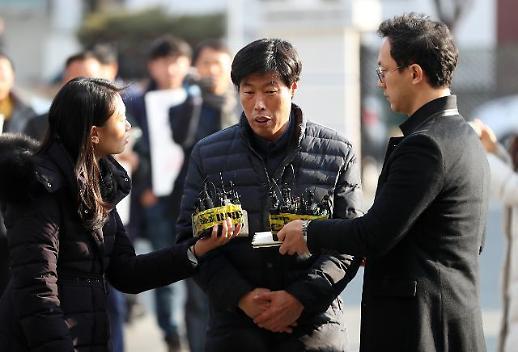 가이드 폭행 박종철 예천군의원, 사퇴 질문에 묵묵부답…예천군의회 폭행 방조 혐의 조사는?