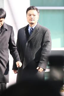 대검, '청와대 특감반 비리' 김태우 전 수사관 '해임' 중징계