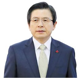 황교안, 조만간 한국당 입당…전당대회 출마 가능성 주목