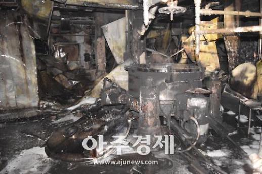 [포토] 안산소방 단원구 목내동 공장 화재 진압