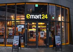 '후발주자' 이마트24, 신사업 확장 놓고 숨고르기?