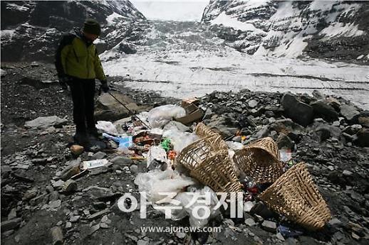 한국환경공단, 히말라야 폐기물 정책용역사업 착수