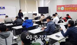 호남대 공자학원, 2019년 제1차 新HSK 시험 시행