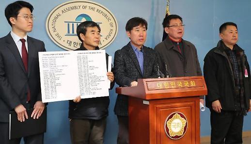 탈북민들 지만원 집단고소…하태경 황장엽도 포함