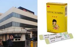 [특파원스페셜]中 아동약 시장 1위, 한국 제약사 아시나요