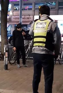 암사역 흉기 난동 10대 체포...유튜브·SNS로 범행 촬영 장면 확산