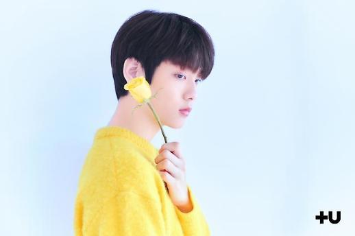 [포토] BTS 동생 그룹 투모로우바이투게더(TXT), 리더 수빈 공개