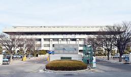 인천시, 2019년 품질우수 및 우수기업제품 국내전시회 개별참가기업 모집