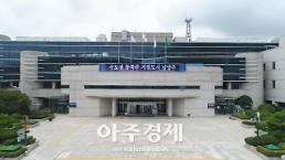 [남양주시] 관광 단체해외연수 불허…전국 최초 액션 플랜 추진