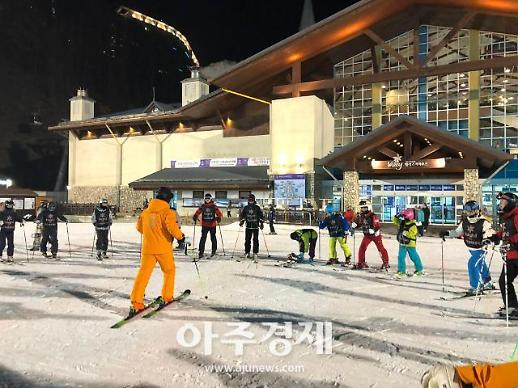 고급 스키 기술을 무료로 배워보자…하이원스키장, 무료 스키아카데미 오픈