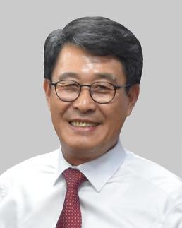 민주평화당, 신임 사무총장에 김광수 의원 임명