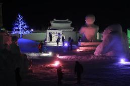 [축제야, 놀자②]순백의 설레임으로 가득…2019 태백산눈축제