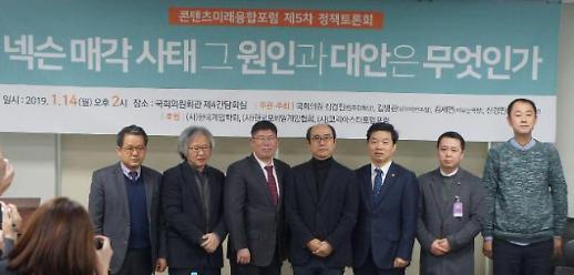 게임업계 전문가들 정부 규제로 넥슨 매각...韓 게임산업 위기