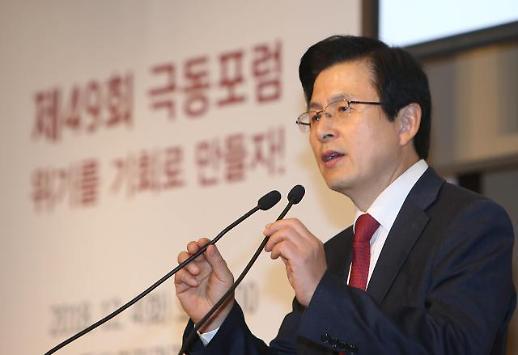 황교안, 오늘 한국당 입당…전대 관전 포인트는?